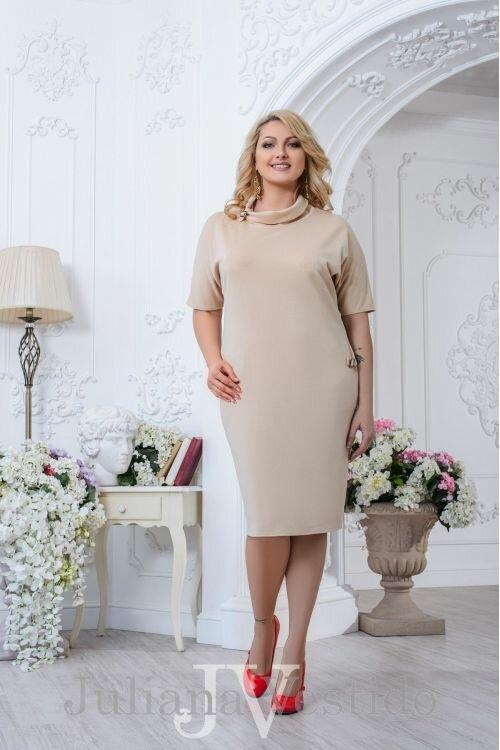 Платье бежевое Виктория арт.2733 большое размер